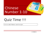 Quiz Chinese Number